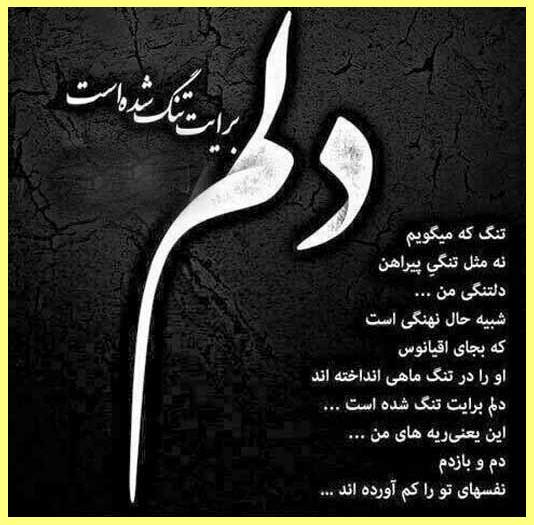 جملات زیبا از جنس دلتنگی