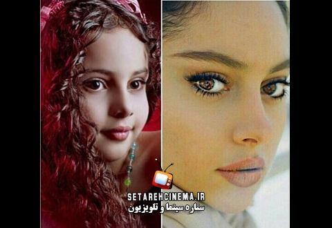 تغییر چهره بازیگر زن ایرانی در  طول 11 سال