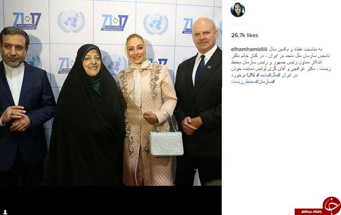 الهام حمیدی، عراقچی و ابتکار در یک عکس