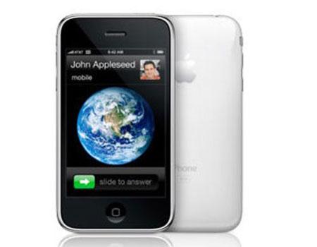 دانستنی های جالب درباره شرکت اپل