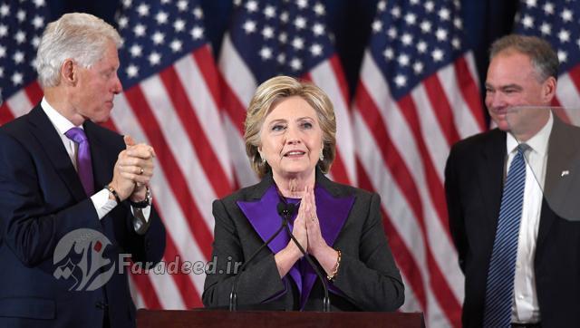 چرا کلینتون بعد از شکست، با لباس بنفش در مقابل رسانه ها ظاهر شد؟ + تصاویر
