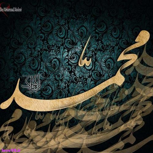 عکس پروفایل اسم پسرانه محمد