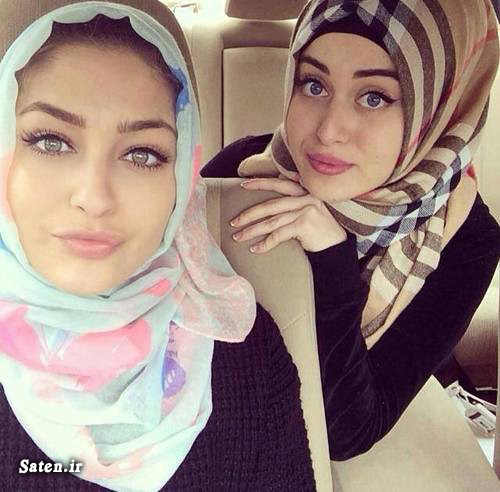 دختران زیبا و با حجاب لبنانی