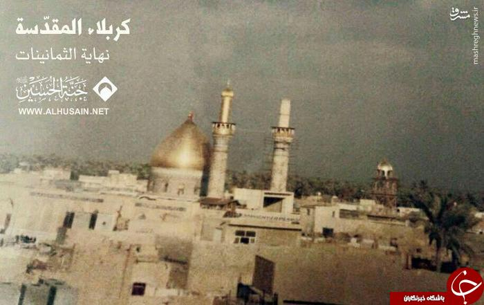 تصویری از مرقد حضرت ابالفضل العباس اواخر دهه هشتاد قرن بیست