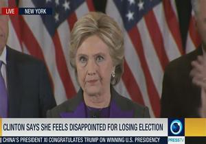 سخنرانی کلینتون بعد از شکست در انتخابات در میان هوادارانش/ متاسفم!