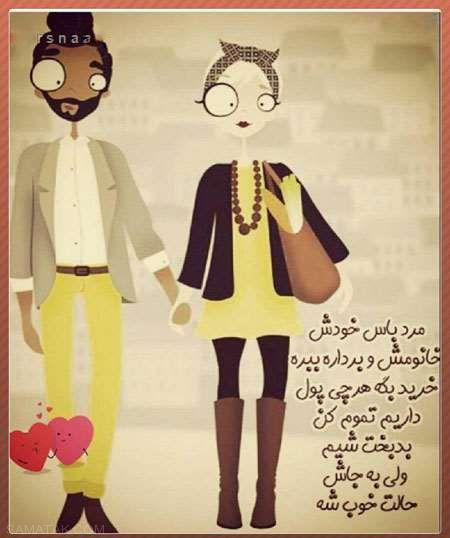 عکس نوشته های عاشقانه و رمانتیک جدید