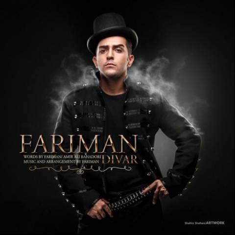 خواننده خوش صدای ایرانی بالاخره مجوز گرفت + عکس