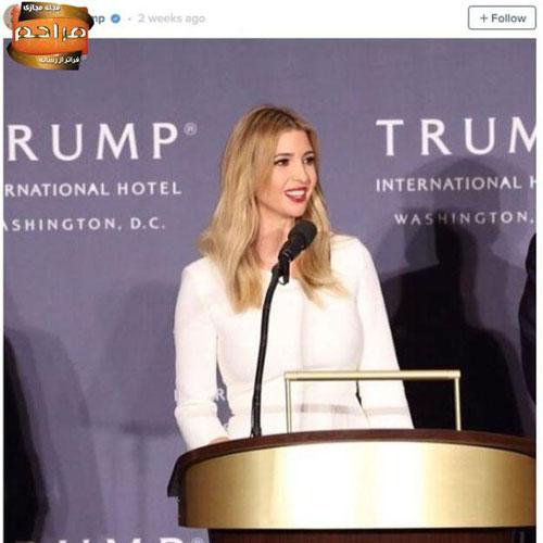 آیا ایوانکا ترامپ، دختر ترامپ، بانوی اول آمریکا خواهد شد؟ + تصاویر