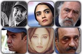 گریم خاص و متفاوت کامران تفتی در فیلم ماهور + عکس