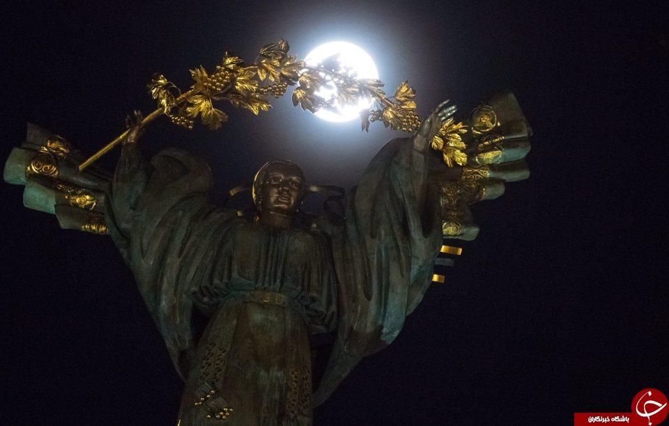 ابر ماه در کیف ،اکراین