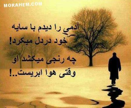 عکس نوشته های زیبا و مفهومی