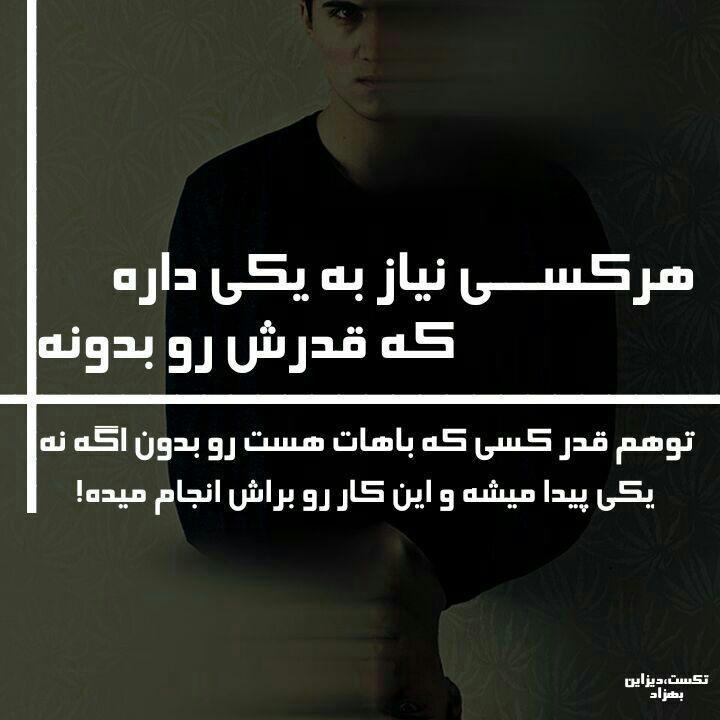 عکس نوشته های پروفایل تلگرام