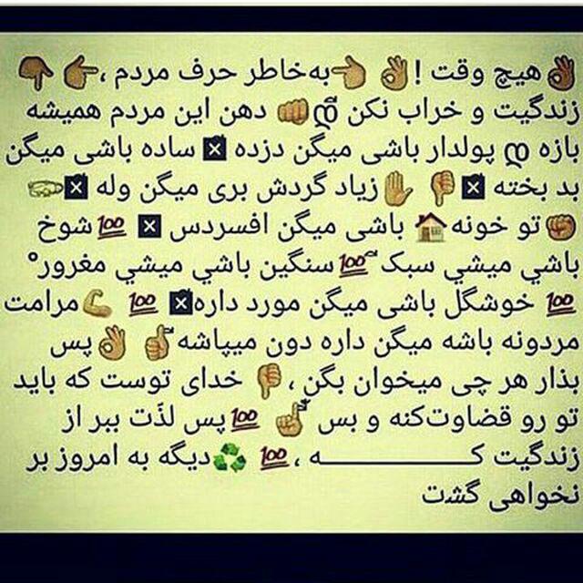 جملکس های عاشقانه تلگرام