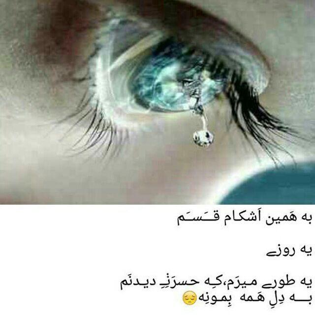عکس های غمگین دلتنگی عاشقانه تلگرام