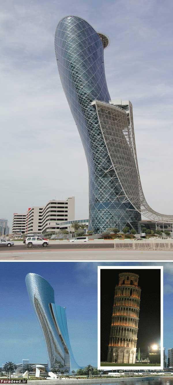 برج کپیتال گیت، ابوظبی