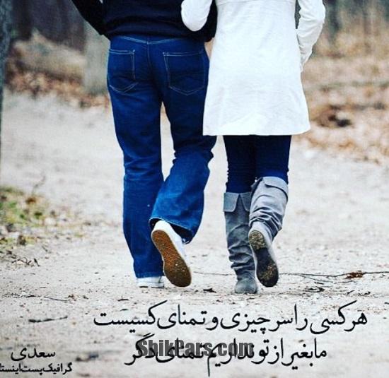 عکس نوشته های عاشقانه و رمانتیک جدید (7)