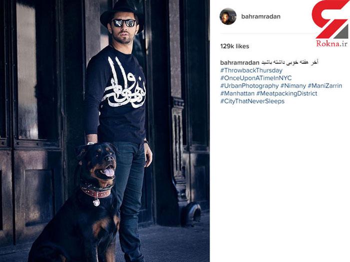 عکس بهرام رادان در کنار سگی سیاه و غول پیکر