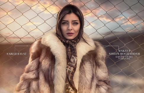 تیپ خاص ساره بیات به عنوان مدلینگ + عکس