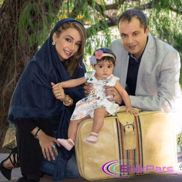 شبنم قلی خانی و همسرش و دخترش