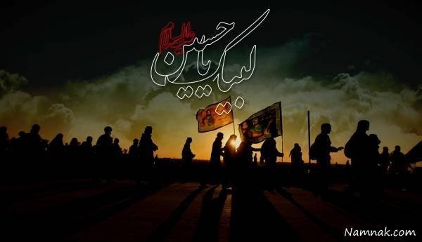 اس ام اس و پیام تسلیت اربعین حسینی (3)