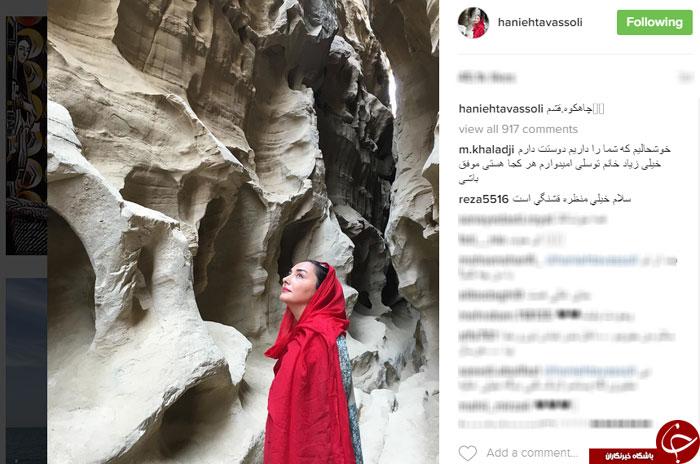 بازیگر زن مشهور در حافظیه شیراز + عکس