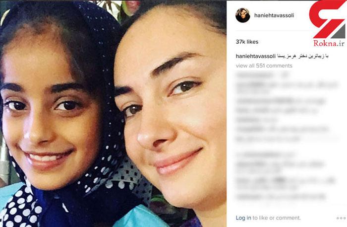 سلفی هانیه توسلی با زیباترین دختر هرمز در شبکه های اجتماعی
