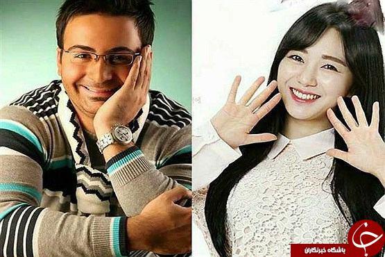 حامد تهرانی خبر ازدواجش با بازیگر مشهور کره ای را تایید کرد