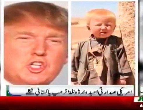 آیا ترامپ پاکستانی است؟