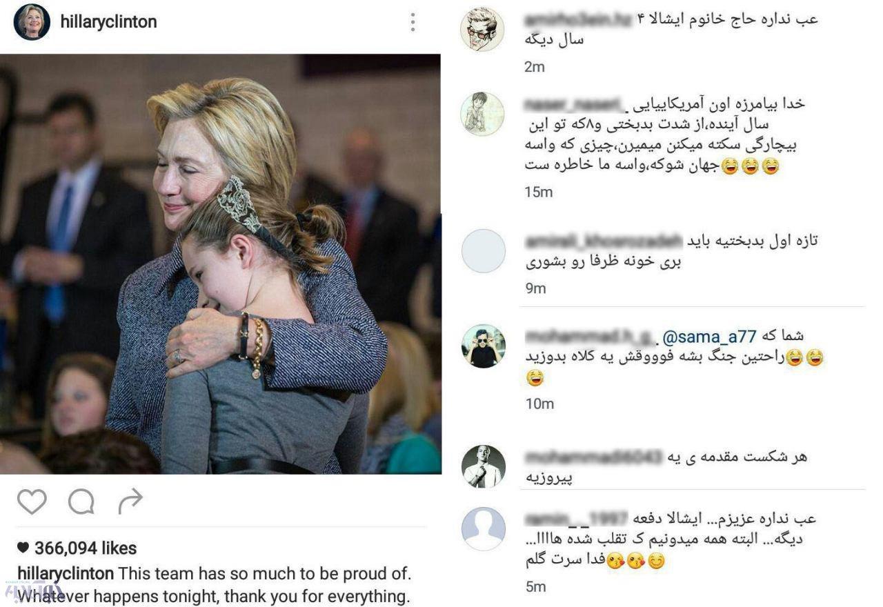 پیام های ایرانیان در صفحات شخصی کلینتون و ترامپ