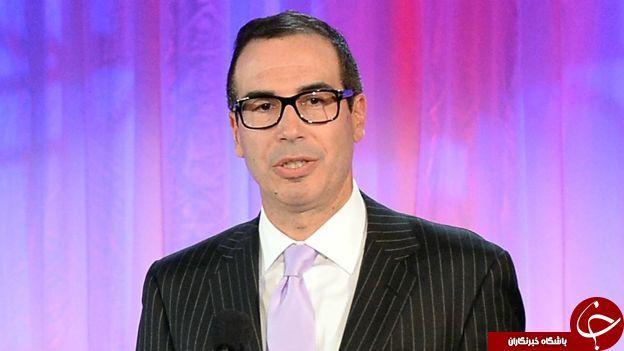 استیون موچین، وزارت خزانهداری