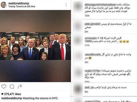 خواستگاری از دختر ترامپ توسط پسر ایرانی