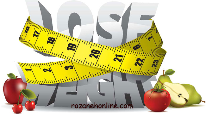 چاقی و اضافه وزن را برای همیشه فراموش کنید/ نکات تغذیه ای عالی برای کاهش وزن