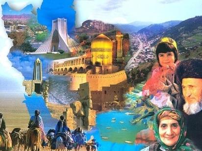 ایران شناسی آینه تمام نمای فرهنگ و آداب و رسوم ایران