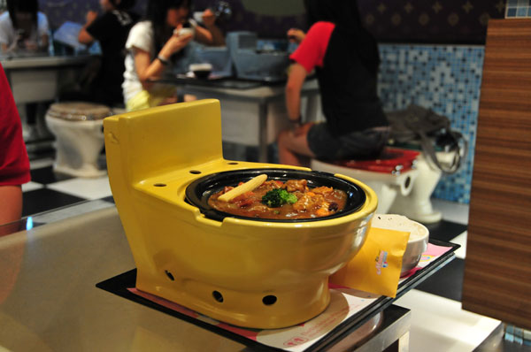 رستوران توالت مدرن، تایپه – تایوان