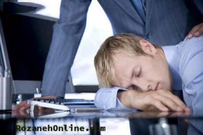 خستگی ناشی از تعطیلات نوروزی