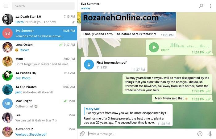 دریافت و ارتقا نسخه دسکتاپ تلگرام برای ویندوز