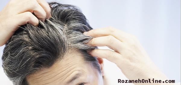 تقویت مو و جلوگیری از سفیدی و ریزش