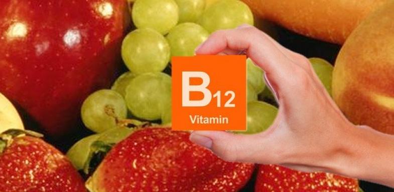 در صورت کمبود ویتامین B۱۲ چه باید کرد؟