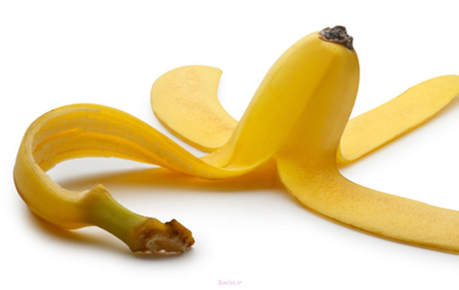 خواص شگفت انگیز پوست موز،هندوانه و پرتقال برای زیبایی و سلامت