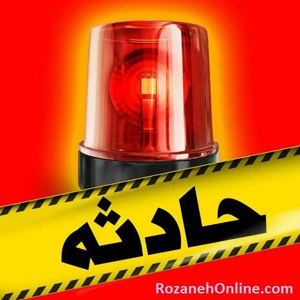لینک کانال تلگرام حادثه نیوز جهت دریافت اخبار حوادث داغ ایران و جهان