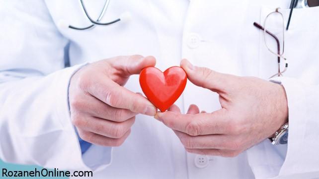 مقابله با کلسترول خون و حمله قلبی
