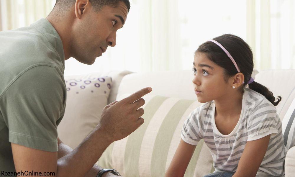 دانستنی هایی در مورد تنبیه کردن کودک