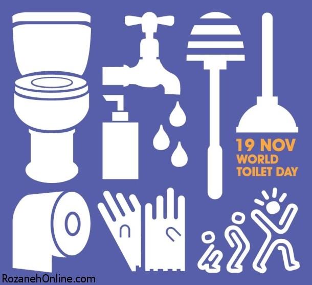 اهمیت حفظ بهداشت پس از برگشتن از توالت
