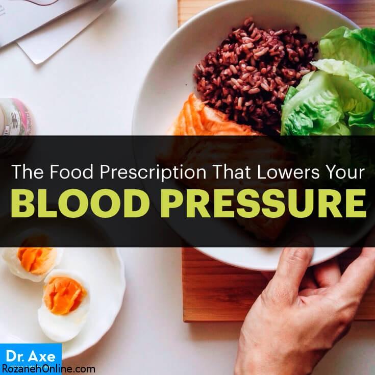 درمان فشار خون بالا با کمک پتاسیم