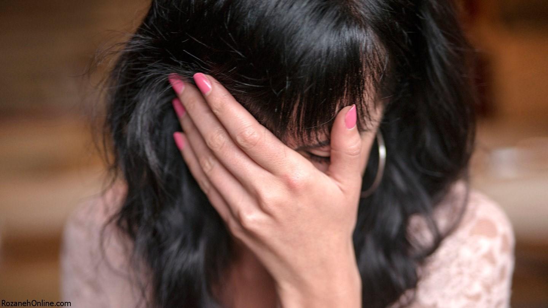 مشکلات روانی با خستگی تحصیلی