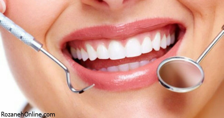 دهان و دندان سالم مرتبط با سلامت اعضای بدن
