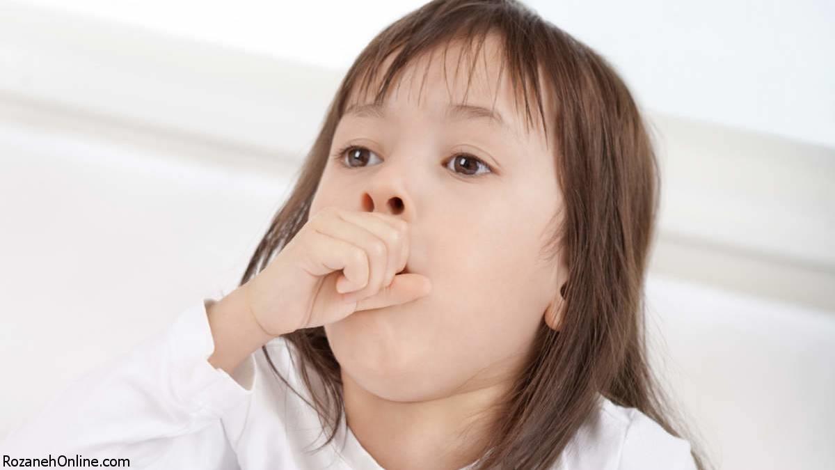 درمان سرفه های کودکان در شب و روز