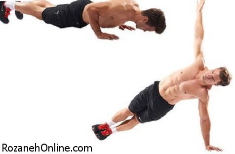 آموزش حرکت شنا Dive Push-Up
