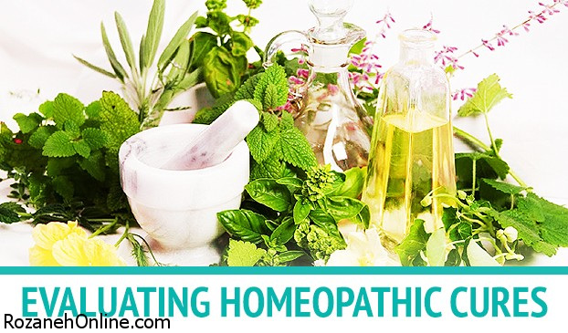 شاخصه های مختلف هومیوپاتی و انواع طب درمانی
