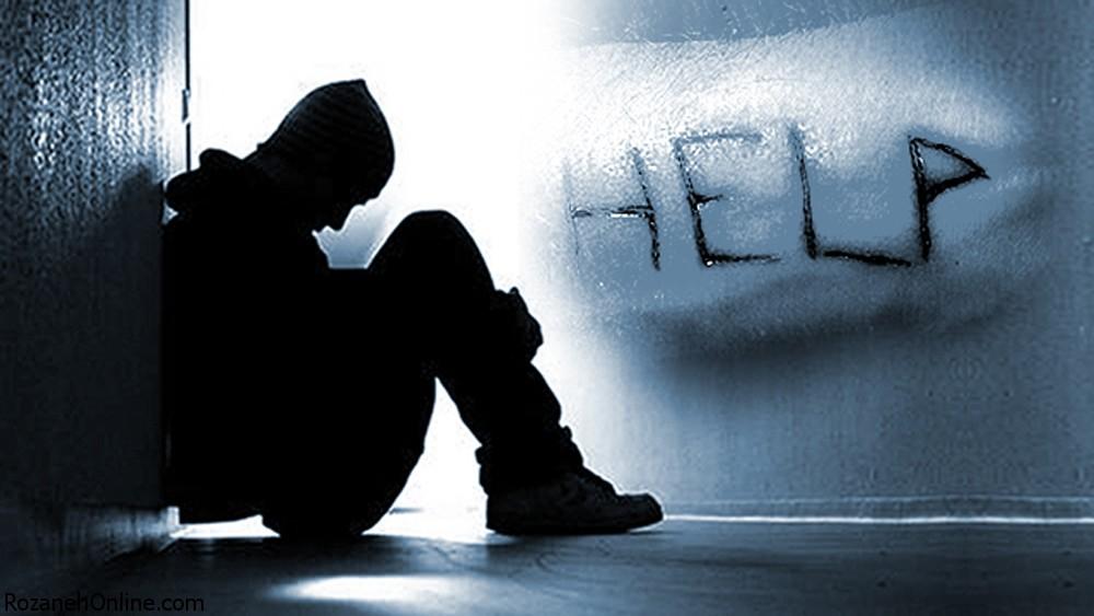 ارتباط بین خودکشی و افسردگی مستقیم است یا غیر مستقیم؟